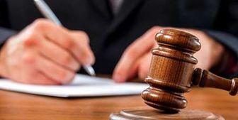 شوهر بدبين همسرش را به دادگاه کشاند