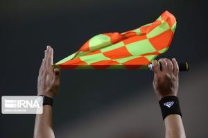 داوران گیلانی بازی های لیگ برتر را قضاوت میکنند