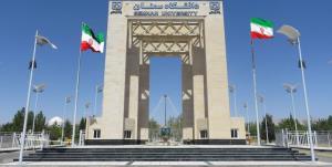 درخشش دانشگاه سمنان در جشنواره ملی رویش