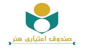 بهرهمندی بیش از ۱۰۰۰ هنرمند قزوینی از خدمات بیمه هنرمندان
