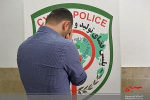 دستگیری عامل تهدید شهروند زاهدانی در فضای مجازی