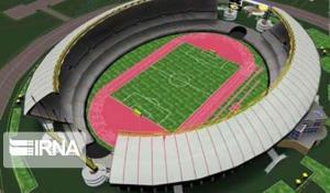 ورزشگاه پارس شیراز، میزبان رقابتهای لیگ برترفوتبال خواهد بود