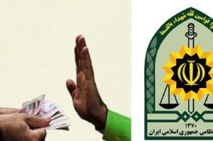 دست رد مامور پلیس یزد به رشوه یک میلیارد و ۷۰ میلیون ریالی