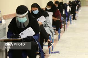 رقابت ۱۷ هزار داوطلب کرمانشاهی در آزمون کارشناسی ارشد