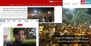 شکست عملیات روانی رسانههای معاند در خوزستان
