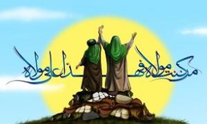 جشن غدیر خم در جوار مزار شهدای گمنام تبریز برگزار میشود