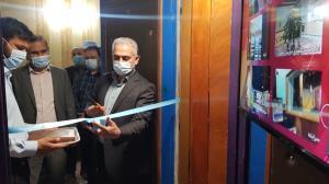 آغاز واکسیناسیون معلمان لرستانی همزمان با عید سعید غدیر
