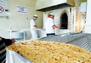 نارضایتی کاشانیها از پایین بودن کیفیت نان؛ قیمت متناسب با کیفیت نیست