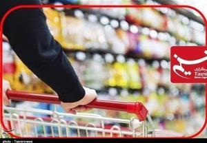 قیمت انواع میوه، مواد پروتئینی و حبوبات در سنندج