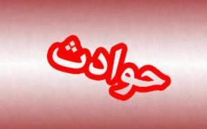 گیرکردن دست کارگر شیرازی در دستگاه همزن برقی