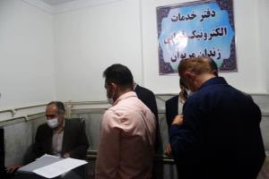 دفتر خدمات قضایی و ملاقات تصویری در زندان مریوان راهاندازی شد