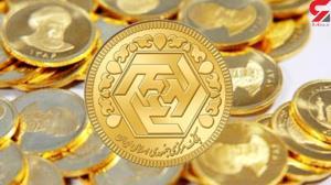 قیمت سکه و طلا امروز سه شنبه ۵ مرداد ماه