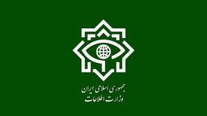 ضربه وزارت اطلاعات ایران به موساد در غرب کشور