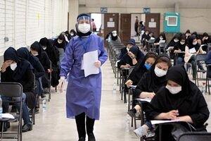آغاز رقابت ۱۷ هزار داوطلب آزمون کارشناسی ارشد در کرمانشاه