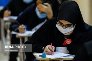 شرکت بیش از ۹ هزار گلستانی در آزمون ارشد
