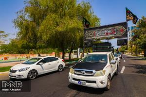 عکس/ عزاداری خودرویی ظهر تاسوعا در جزیره کیش