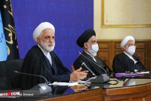 جلسه شورای عالی قوه قضاییه به ریاست محسنی اژهای