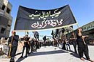 حضور موکبهای عزاداری شمال عراق در حرم امامین عسکریین(ع)