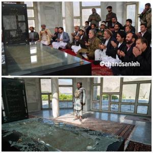عکس/ مقبره احمد شاه مسعود قبل و بعد از حمله طالبان