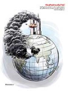 کارتون/ دود ۱۱ سپتامبر در چشم خاورمیانه