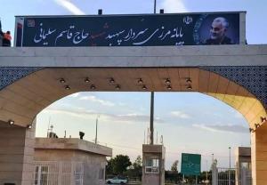 سرپرست فرمانداری مهران: خروج از مرز مهران امکان پذیر نیست؛ مردم مراجعه نکنند
