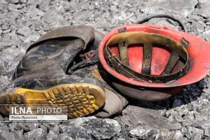 هویت کارگر حادثه معدن زغال سنگ «هجدک» مشخص شد