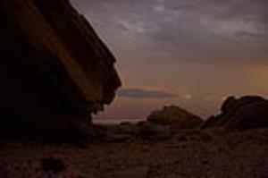 کاظمداشی، صخرهای جزیرهوار در دل دریاچه ارومیه