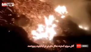 شعله های آتش بر قلب کوه نیر بویراحمد؛ بالگرد وزارت دفاع اعزام شد