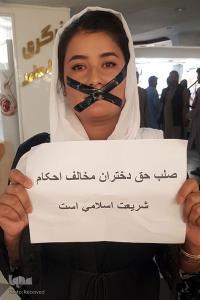 عکس/ تظاهرات زنان افغان در اعتراض به سلب حق تحصیل و اشتغال