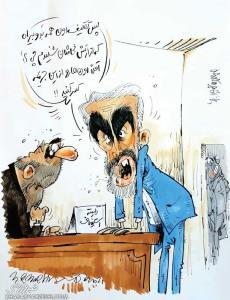 کاریکاتور/ واکنش محمود فکری به جریمه ۲میلیاردی!