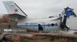 عکس/ سقوط مرگبار هواپیما در تاتارستان روسیه