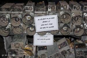 عکس/ کشف ماینر در طرح رعد پلیس