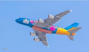 پرواز هواپیمای اکسپو ۲۰۲۰ در آسمان دبی