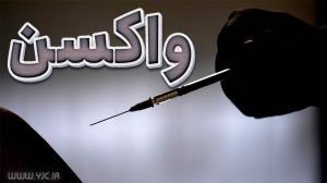 شاخص واکسیناسیون کرونا در سمنان ۷۷ درصد شد