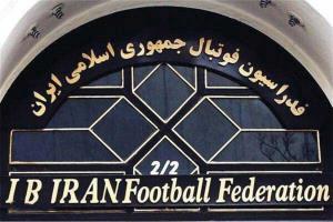 اعلام رأی کمیته وضعیت بازیکنان؛ محکومیت آلومینیوم اراک