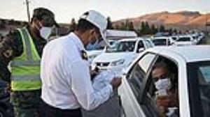 صدور اینترنتی مجوز تردد خودرودها در لرستان