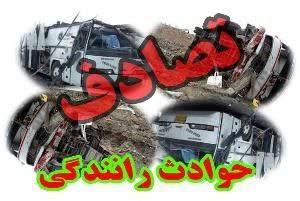 ۳ کشته در حوادث رانندگی محورهای مواصلاتی مرکزی