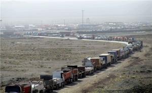 درهای بازارچه مرز «میلک» پس از ۱۶ سال باز شد