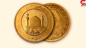 قیمت سکه و طلا در بازار رشت ، ۲۷ مهر ۱۴۰۰