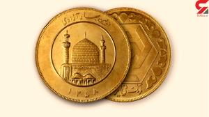 قیمت سکه و طلا؛ امروز