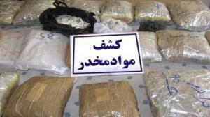 دستگیری ۲ خردهفروش تریاک در یزد