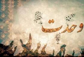 امام جمعه اهل سنت شهرکهک زهک: سیستانوبلوچستان نماد وحدت در کشور است