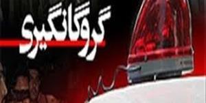 آزادی گروگان ۲۰ ساله در ایرانشهر