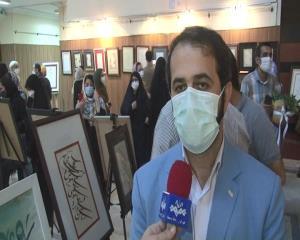 برپایی نمایشگاه خوشنویسی در قائمشهر