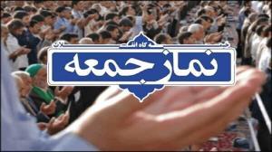 اقامه نماز جمعه در کرمانشاه