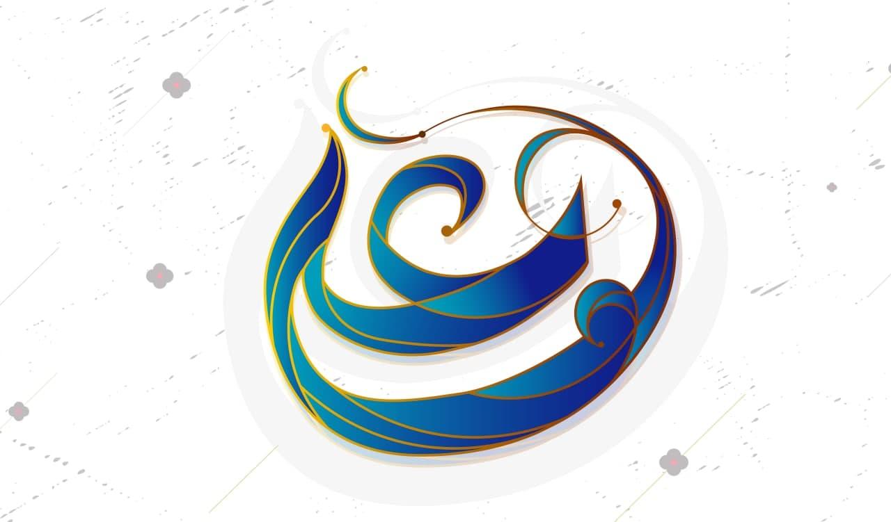 ولادت امام علی علیه السلام و روز پدر مبارک