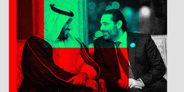 افشای جدید جاسوسی عربستان و امارات از سیاستمداران و روزنامه نگاران لبنانی