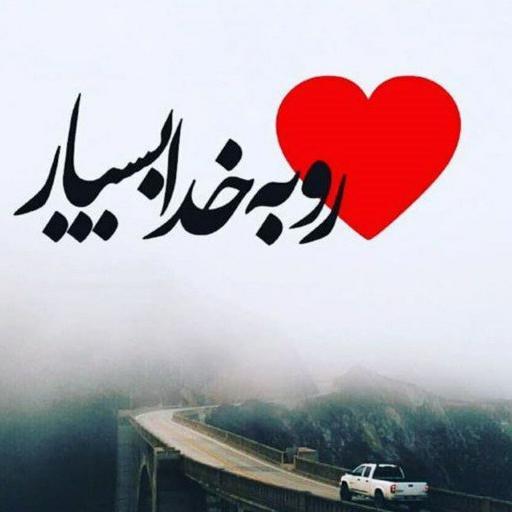 mohammad_heidar