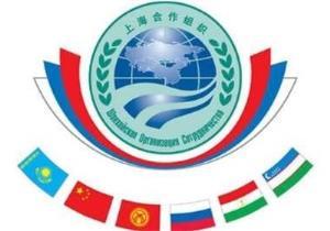 اعلام آمادگی سازمان همکاری شانگهای برای حمایت مالی از پروژههای ایران