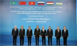 برگزاری نشست سران سازمان همکاری شانگهای در قزاقستان